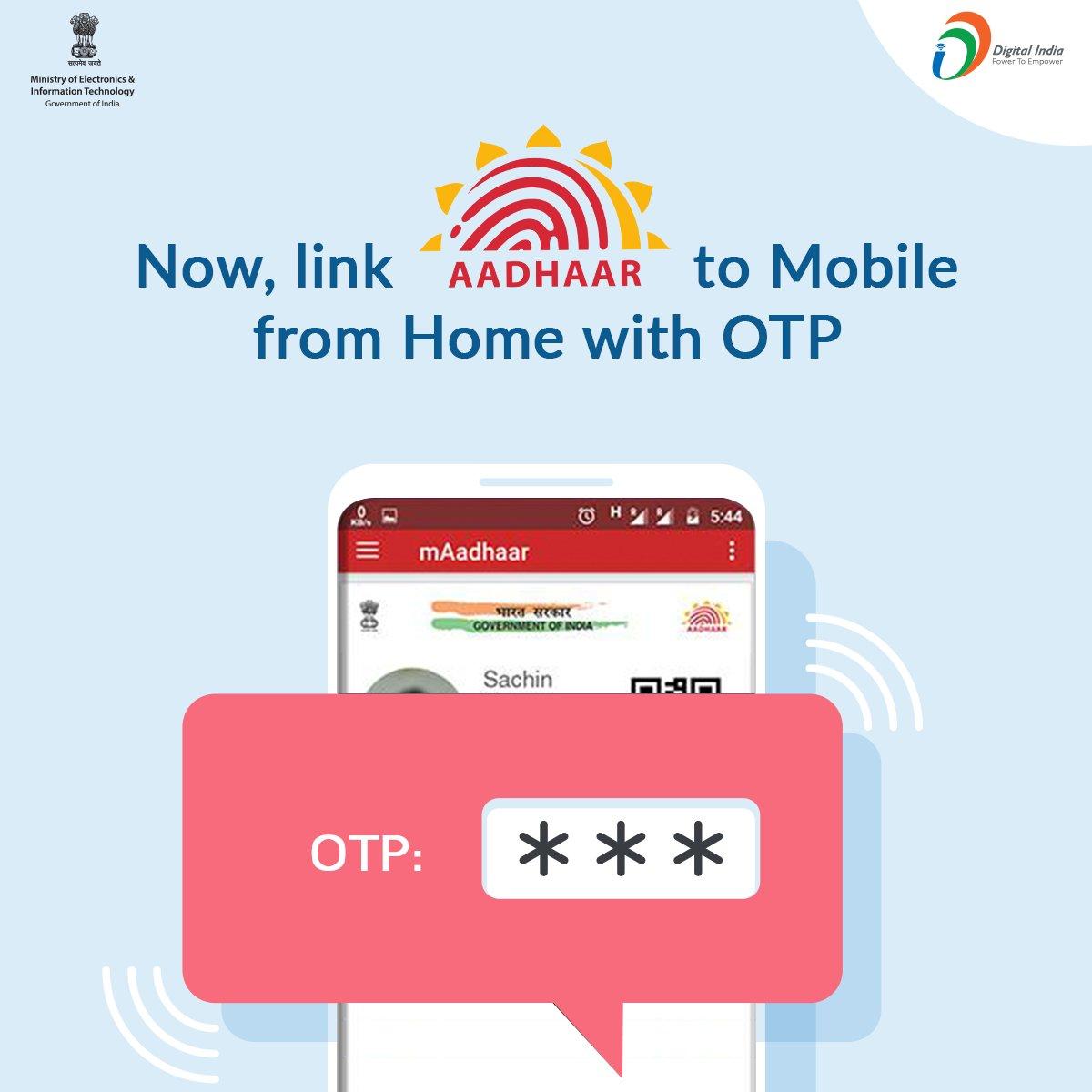 link Aadhaar to mobile number via OTP
