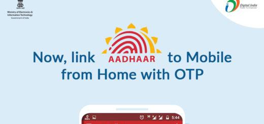 mobile to Aadhaar link