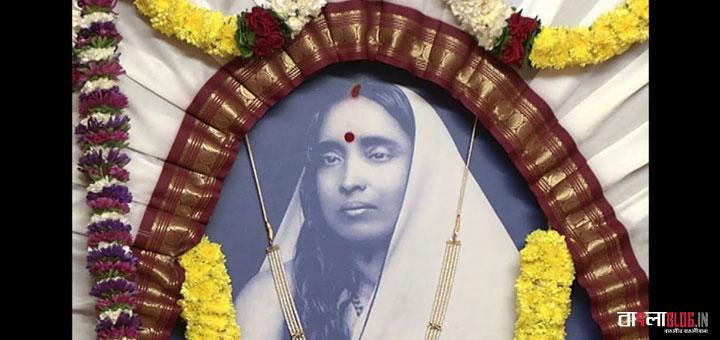 Maa Sarada Devi